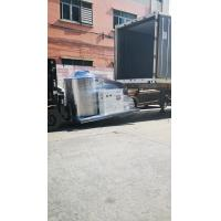 Wholesale 0.5Ton per Day Block Ice Machine 1Ton/day Ice Blocl Machine Mobile Type for sales from china suppliers