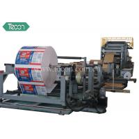 Energy Conservation Kraft Paper Bag Making Machine with 4 Color Printer for sale
