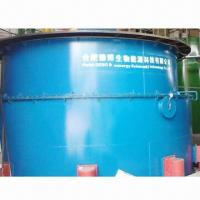 Wholesale Rice Husk Gasification Power Plant, 1500kW Gas Generator, High Economic Benefits from china suppliers