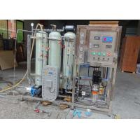 China Small Ultrapure Water Purification System For Electrolysis Machine 250 500LPH 5m3/H on sale