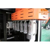Buy cheap Plastic PET Water Bottle Blowing Machine Injection Moulding Bottle Making from wholesalers