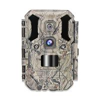 China Programmable Waterproof 4G Hunting Camera / Double Sensor 4G Wildlife Camera for sale