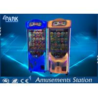 Wholesale English Version Crane Game Machine Crazy Toy 2 Plush Stuffed Gift from china suppliers