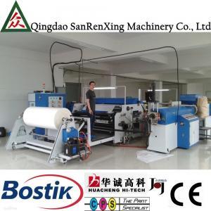 Hot melt adhesive film for fabric/textiles/nylon coating laminating machine