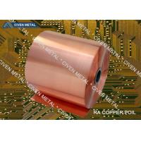 Wholesale 18um C11000 Copper Foil Double Shiny For CCL / Electronics Shielding from china suppliers