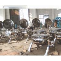 China Double jacket kettle for sale