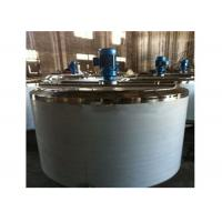 Wholesale Popular Ice Cream Production Line KQ-300L / KQ -500L For Chemical Industries from china suppliers