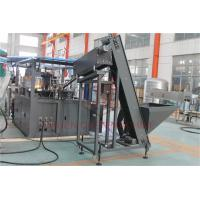 Wholesale Eco Drinking Water PET Bottle Blow Moulding Machine Automatic 330ml - 2000ml from china suppliers