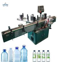 Wholesale Coupon USD300 Automatic bottle labeling machine with food can cat food can dog food can labeling machine for plastic bot from china suppliers