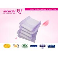 Wholesale Super Soft Sanitary Pads Super Absorbent Custom Brand Women'S Sanitary Napkins from china suppliers