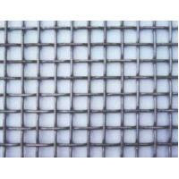 Wholesale Stainless steel screen Crimped Wire Mesh from china suppliers