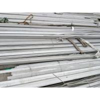 Wholesale AISI Bars Round / Square / Flat / Angle Shape Stainless Steel Bar 201 304 316 Grade from china suppliers