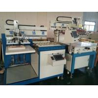Wholesale 380V 50Hz Automatic Screen Printing Machine For Plywood Screen Printing from china suppliers