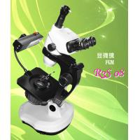 Wholesale Swing Arm 6.7-45X Gem Trinocular Microscope with Oval Base from china suppliers