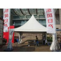 Wholesale 100km / H Wind Load Polyester Party Tent , Commercial Pvc Party Tent For Church Gathering from china suppliers