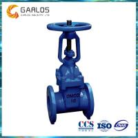 Wholesale RRHX Rising Stem Resilient Seated Gate Valve from china suppliers
