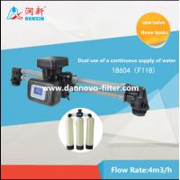 Wholesale Ion exchange equipment automatic softner control valves water softener control valves F118 from china suppliers
