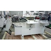 Wholesale flat die cutting machine digital automatic laser label flatbed die cutter  flat bed die punching machine from china suppliers