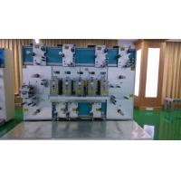 Velcro Tape Rotary Die Cutting Machine For Silicone Sheet And Film Products