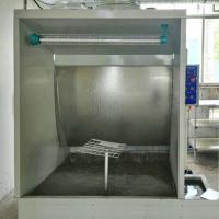 Wholesale Water curtain spray booth, Water Curtain Spray Cabinet made of Full Stainless Steel for Furniture And Equipment Surface from china suppliers