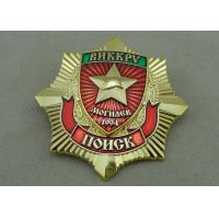 Buy cheap Transparent Souvenir Hard Enamel Pin Badges , Die Struck Military Awards Pin from wholesalers