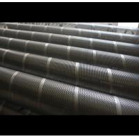 Buy cheap Agriculture Perforated Round Tubing 304L 316 Stainless Steel Welded Parttern from wholesalers