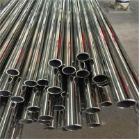 Best aisi201 welded stainless steel tube sizes  6 meters length China supplier  metal tube wholesale