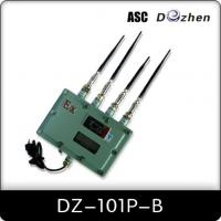 Wholesale Gas Station Mobile Signal Jammer ( DZ-101P-B ) from china suppliers