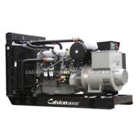 Wholesale OEM Perkins Small Power Generator from china suppliers