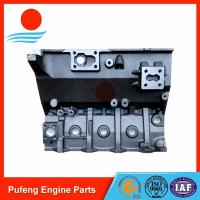 Buy cheap Komatsu excavator engine block 6204-21-1102 4D95 cylinder block for PC70-6 PC100 from wholesalers