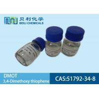 Wholesale CAS 51792-34-8 Printed Circuit Board Chemicals DMOT 3,4-diMethoxy thiophene from china suppliers
