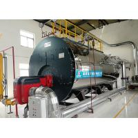 Buy cheap 2 Ton Gas Steam Boiler High Efficiency For Carbonated Beverage Production Line from wholesalers