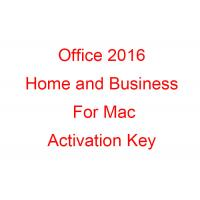China Office 2016 Home And Business Key for sale