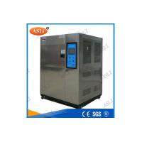 Buy cheap Hot and Cold Temperature Cycling Test Chamber from wholesalers