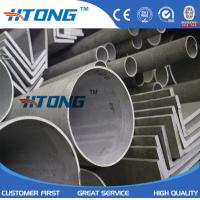 ASTM 304 high quality high gloss hot rolled  construction stainless steel pipe