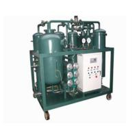 Wholesale Zhongneng Automation Turbine Oil Purifier Series Ty-a from china suppliers