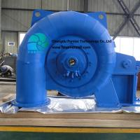 Stable Operation Hydro Power Turbine Generator Equipped With Transformer for sale