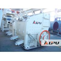 Reliable Operation Stone Crushing Machine Impact Crusher PFW1214-Ⅲ 250mm Input