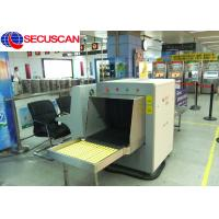 1024 X 1280 Pixel X - Ray Security Screening Baggage And Parcel Inspection Equipmen for sale
