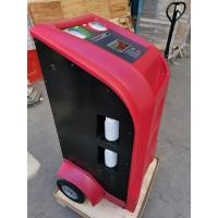 Wholesale 5 Inche LCD Display Car Ac Recovery Machine from china suppliers