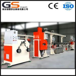 GS 3D printer plastic filament extruder