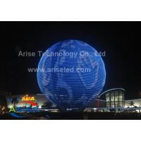 Wholesale Energy saving IP43 Video Led Screen Ball P6 with Full Color LED spher LED ball Led Screen from china suppliers