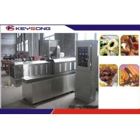 Wholesale Chocolate Core Filled Snacks Making Machine Puff Snacks Production Line 100 - 150kg / H from china suppliers
