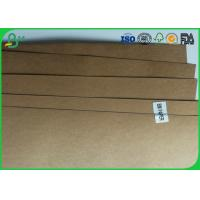 Wholesale 350gsm Three - Dimensional Solid Board Brown Kraft Liner Paper Wood Pulp Material from china suppliers