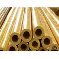 Wholesale Water Pipe Brass Copper Tube C26200 Decoration Outer 10-200 mm Flexible from china suppliers