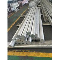 Wholesale Large Diameter 7075 Aluminum Round Bar Mill Finished Aluminium 7075 T651 Astm Standard from china suppliers