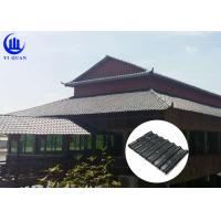 Wholesale House Decoration Light Weight ASA Plastic Spanish Synthetic Resin Japanese Roof Tiles from china suppliers