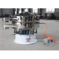 Wholesale High frequency ultra-fine powder ultrasonic vibrating sieve machine from china suppliers