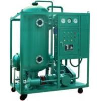 Wholesale Turbine Lube Oil Purifier from china suppliers