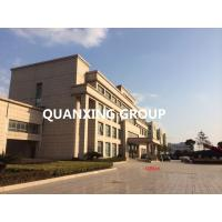 Ningbo Quanxing lnvestment lndustry Co.,Ltd